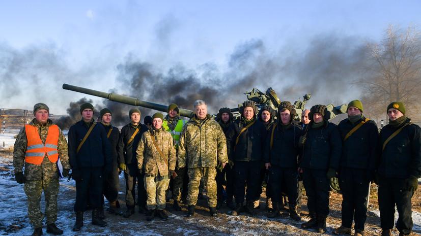 Полторак назвал причины введения военного положения на Украине