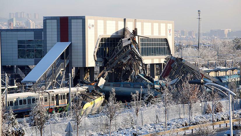 Число жертв крушения поезда в Анкаре возросло до семи