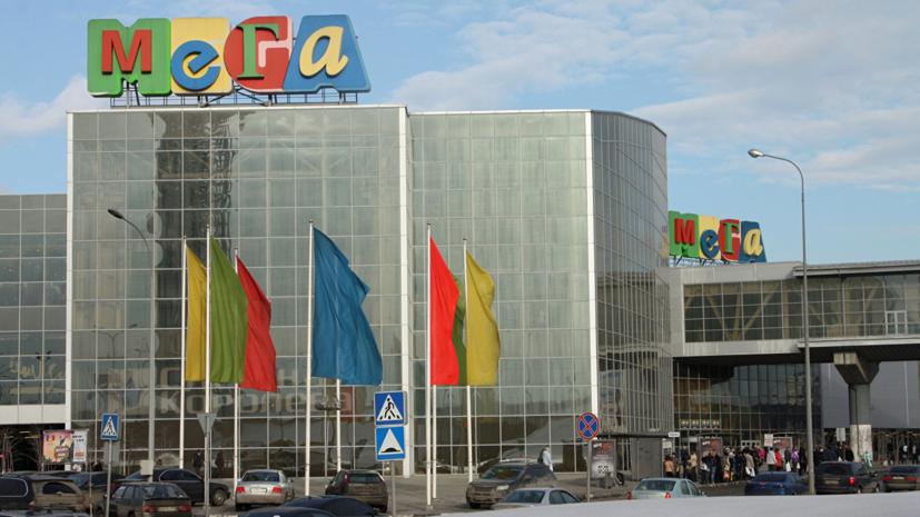 Около 500 человек эвакуированы из ТЦ «Мега» в Котельниках в связи с возгоранием гирлянды
