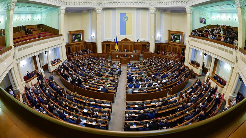 «Лучшая антиреклама»: к чему приведёт предложение депутатов Рады заблокировать российские активы на Украине