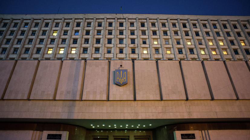 ЦИК Украины прекращает сотрудничество с Центризбиркомом России