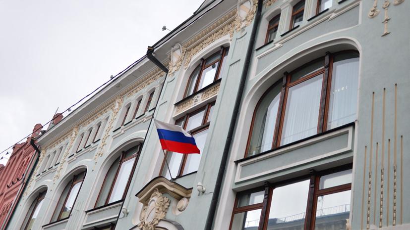 В ЦИК России оценили решение Центризбиркома Украины прекратить сотрудничество