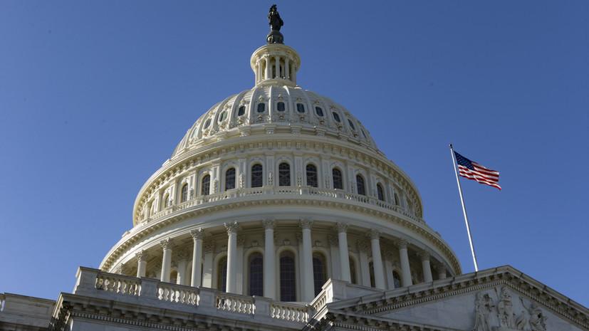 В конгрессе США одобрили резолюцию по Сирии
