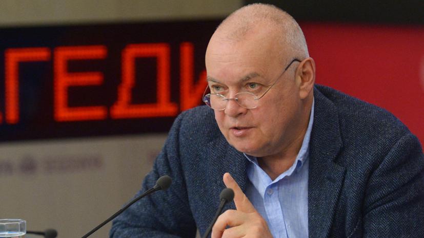 Киселёв заявил о готовности пригласить украинскую журналистку Бойко на работу