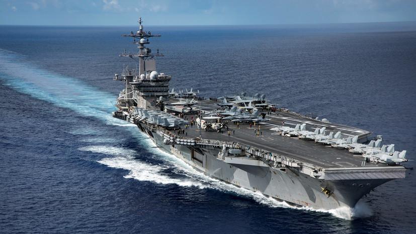 «Не хватает ресурсов»: Счётная палата США заявила о снижении боеготовности американской морской авиации