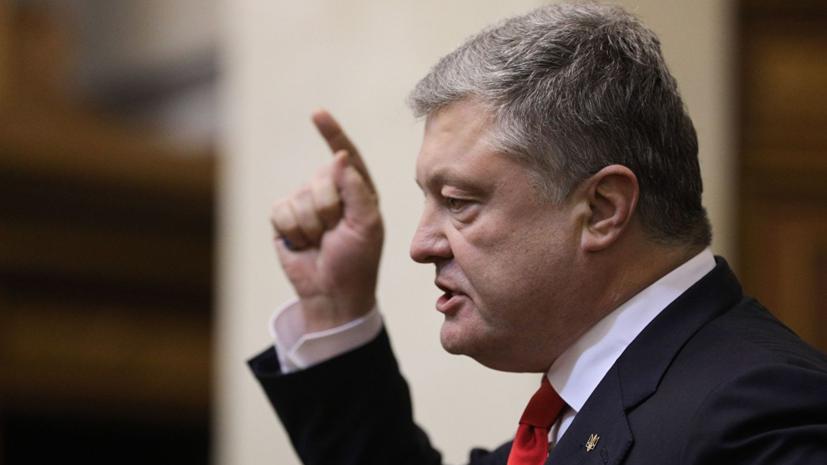 Эксперт назвал «предвыборной трескотнёй» слова Порошенко о «страхах» России