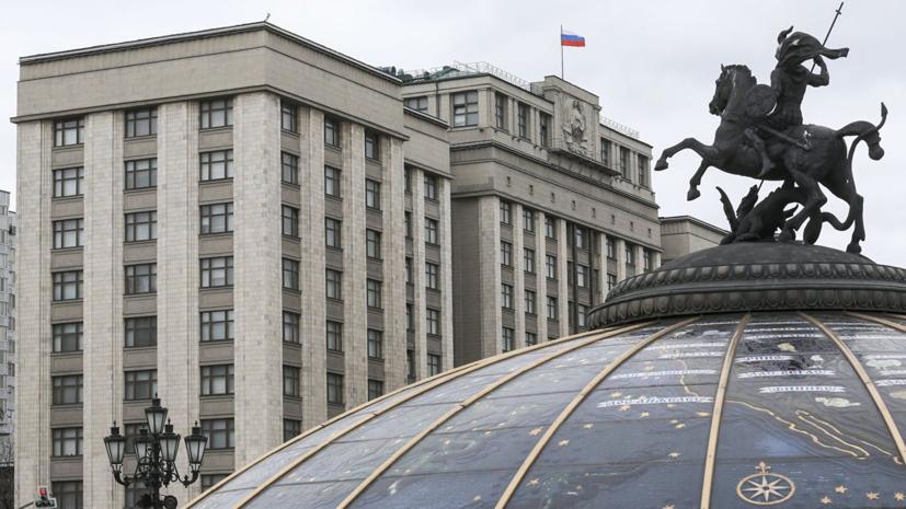 В Госдуме прокомментировали заявление Порошенко о «страхах» России