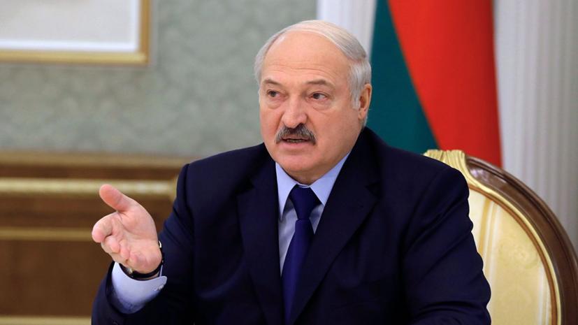 Лукашенко назвал российский рынок премиальным для Белоруссии