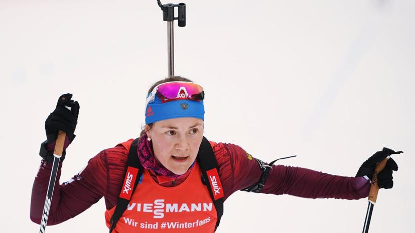Россиянка Юрлова-Перхт завоевала бронзу в спринте на этапе КМ по биатлону в Хохфильцене