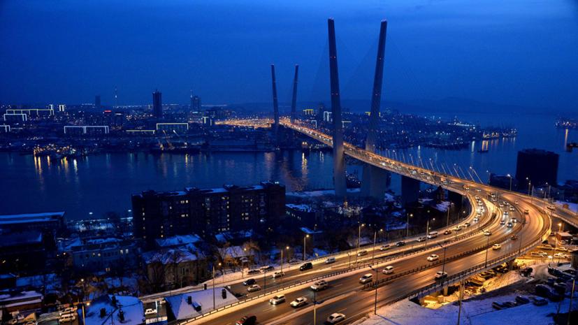 В Госдуме оценили перенос столицы Дальнего Востока во Владивосток
