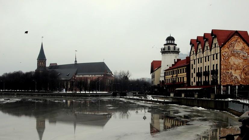 В Калининградской области заявили о снижении уровня безработицы по итогам III квартала