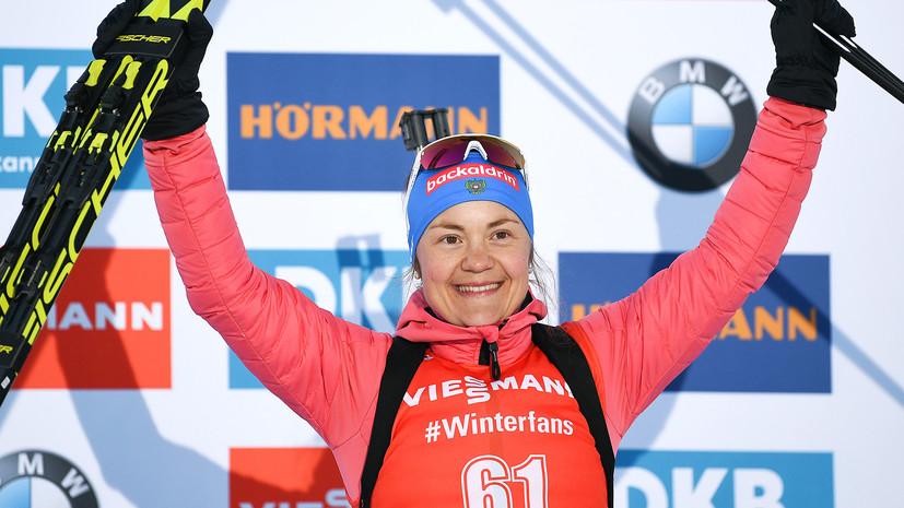 Бронза Юрловой-Перхт, спокойствие Старых и поражение Мякяряйнен: итоги женского спринта на этапе КМ в Хохфильцене