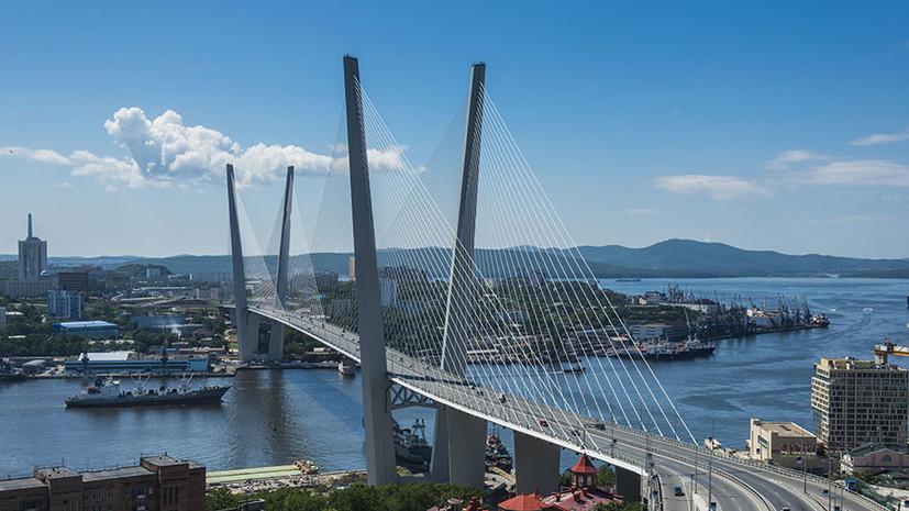 «Форпост России»: Владивосток стал столицей Дальнего Востока