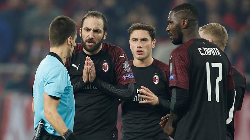 Вылет «Милана», достижение «Дюделанжа» и выход БАТЭ в плей-офф: обзор игрового дня Лиги Европы