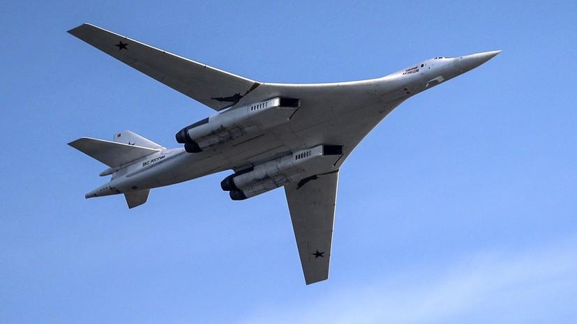 Посол США назвал самолёты ВКС России в Венесуэле музейными экспонатами