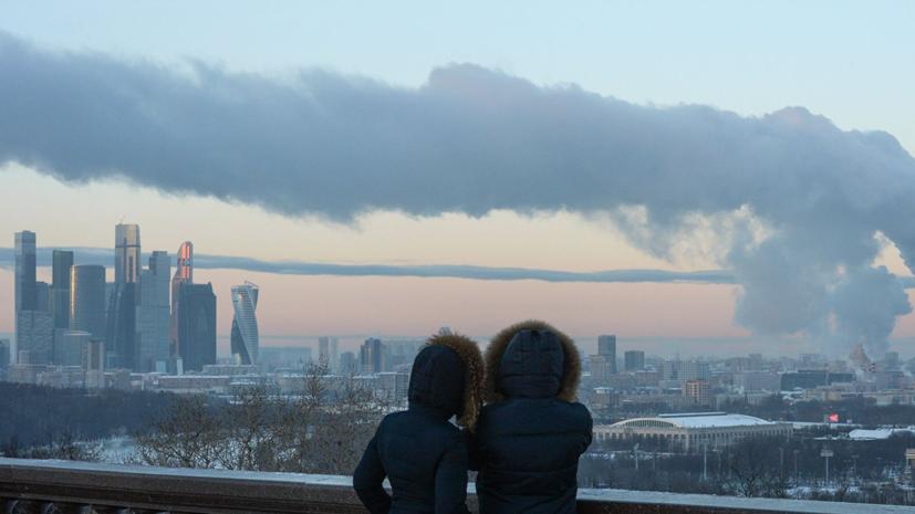 Синоптики предупредили о резком понижении температуры в Москве в выходные