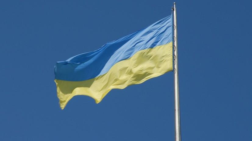 На Украине сообщили о разработке оперативно-тактических ракет