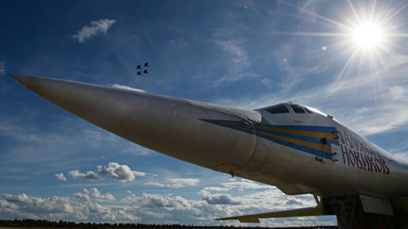 Эксперт оценил заявление посла США о самолётах ВКС России в Венесуэле