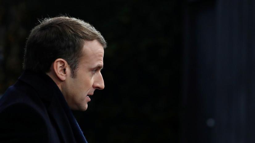 Макрон посетит Страсбург в связи с терактом