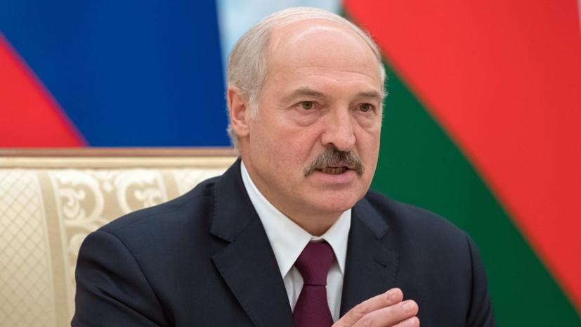 Лукашенко отметил «попытки инкорпорировать Белоруссию в состав России»