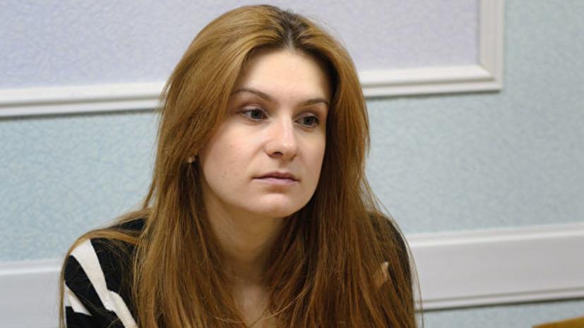 Виктор Бут оценил решение Марии Бутиной признать вину