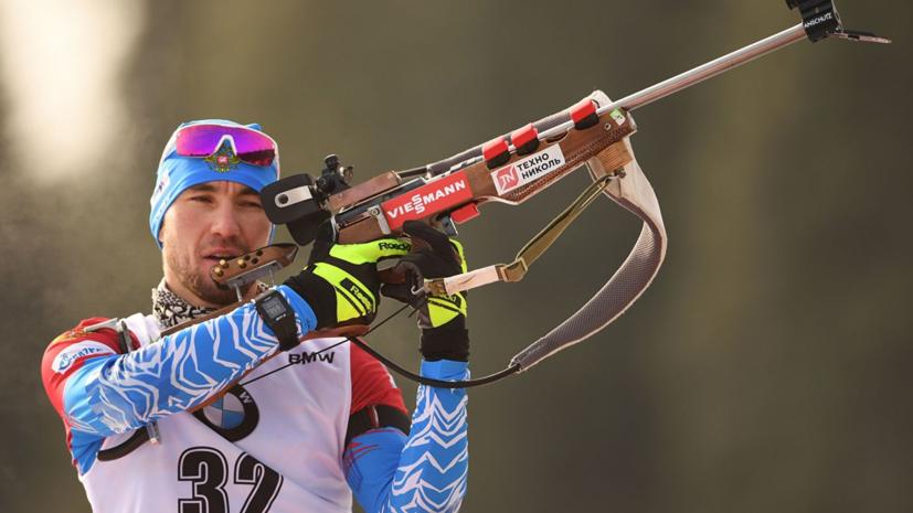 Шведский биатлонист Самуэльссон считает, что Логинов должен был покинуть спорт после дисквалификации