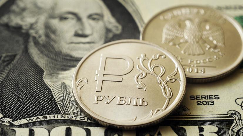 Сдержанный характер: как рубль отреагировал на второе в 2018 году повышение ключевой ставки Центробанка