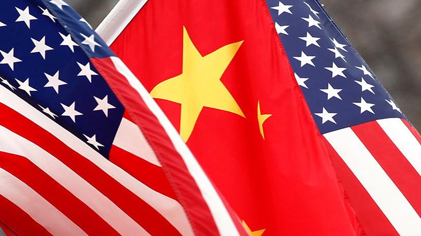 США и КНР могут вскоре заключить торговую сделку— Трамп