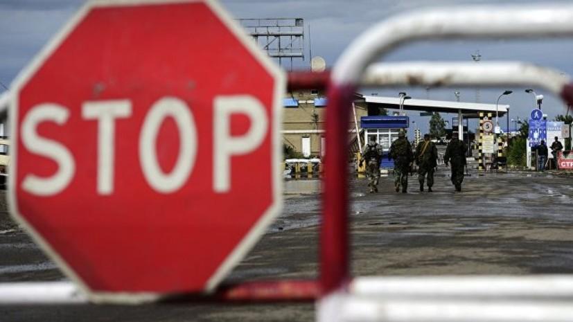 Украина усилит контроль на границе во время «объединительного собора»