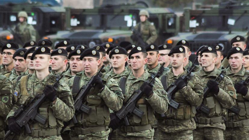 «Фактор силы»: к чему может привести решение парламента Косова о создании в республике армии