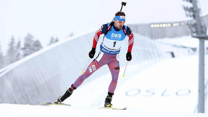 «Оснований для отстранения нет»: IBU не намерен дисквалифицировать подозреваемых в употреблении допинга россиян