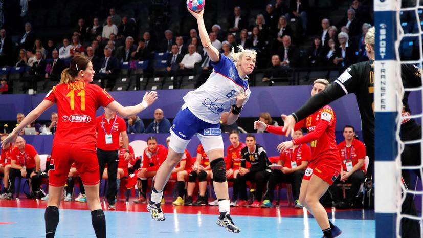Один шаг до золота: женская сборная России по гандболу впервые за 12 лет вышла в финал чемпионата Европы