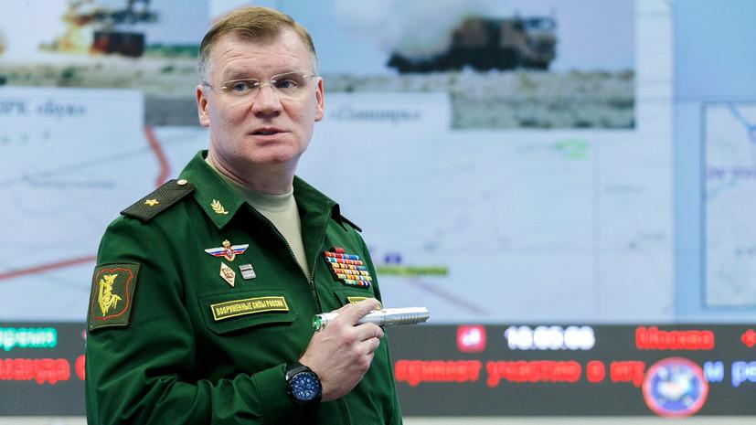 Пентагон уже трое суток пренебрегает предложения Шойгу обсудить ДРСМД