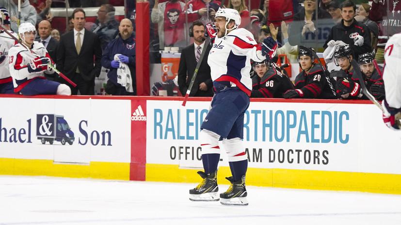 Овечкин признан первой звездой игрового дня в НХЛ