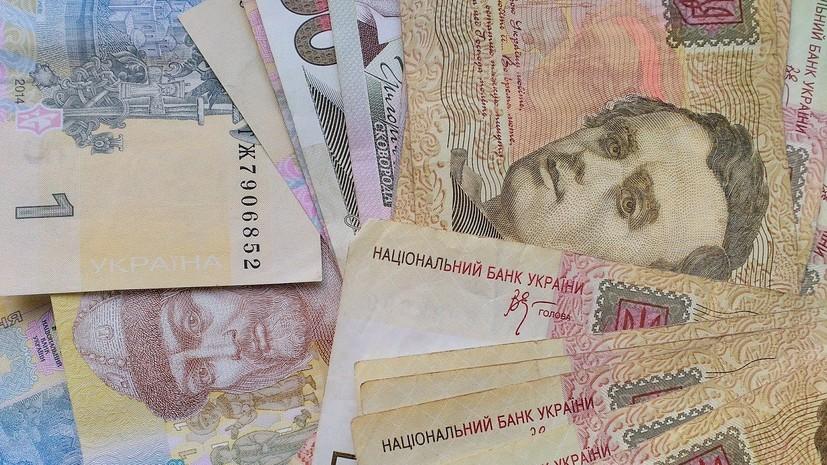 В газете Рады опубликовали закон о бюджете Украины на 2019 год