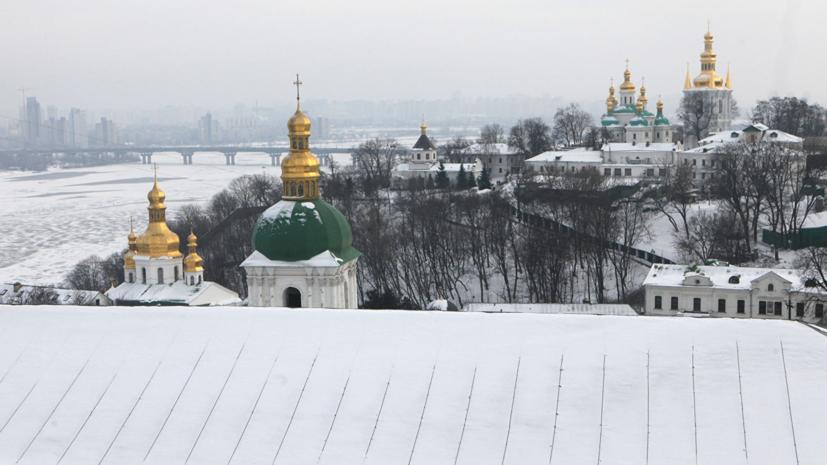 Тысячи человек собрались в центре Киева в ожидании «объединительного собора»