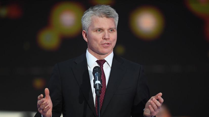 Колобков назвал нехорошей ситуацию вокруг российских биатлонистов