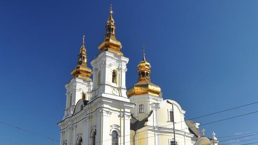 Неизвестные захватили собор УПЦ в Виннице