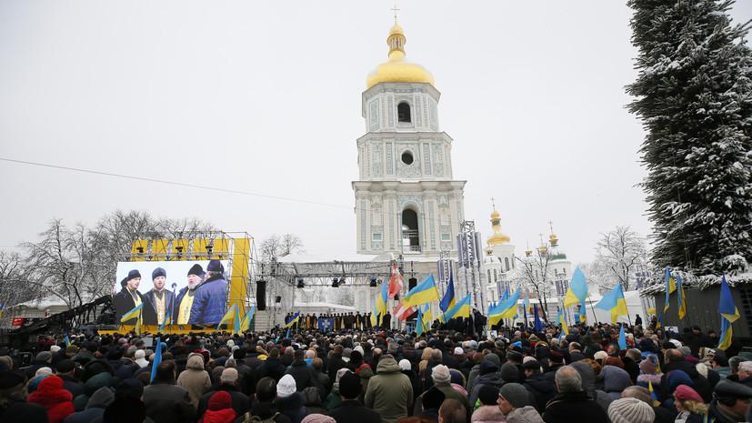 Эксперт усомнился в появлении новой церковной структуры на Украине после «объединительного собора»
