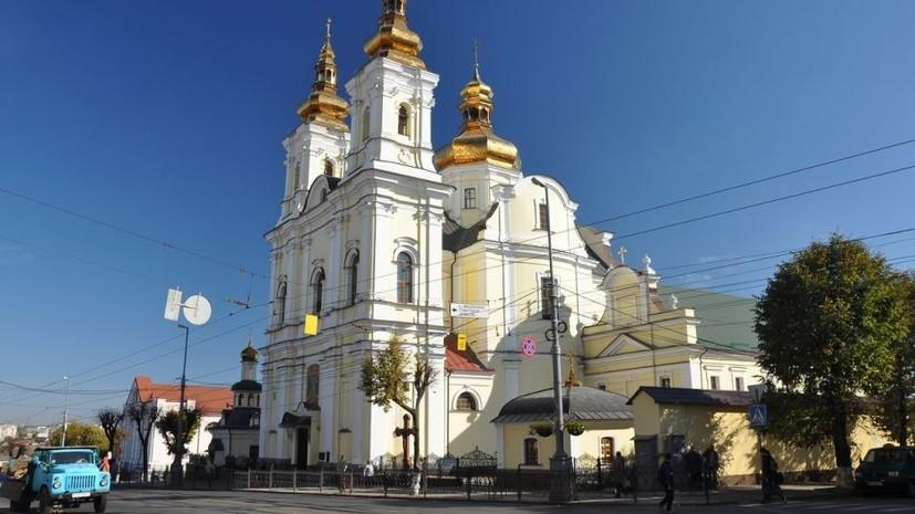 РПЦ не подтверждает захват собора в Виннице