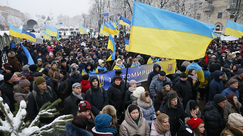 Около места проведения «объединительного собора» в Киеве задержаны двое с оружием