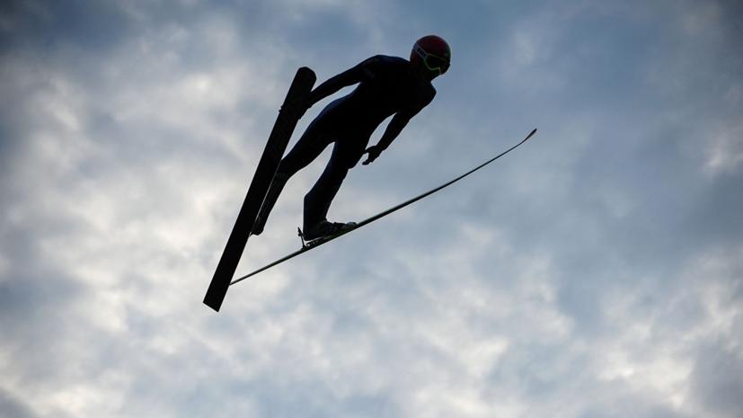 Яковлева стала четвёртой на этапе КМ по прыжкам на лыжах с трамплина
