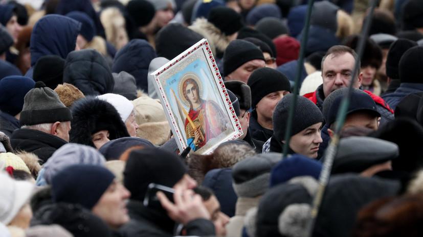 Политолог оценил проведение «объединительного собора» в Киеве