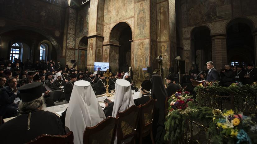 Порошенко объявил о созданииукраинской автокефальной церкви