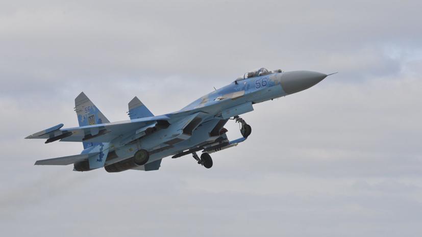 Эксперт прокомментировал крушение истребителя Су-27 на Украине