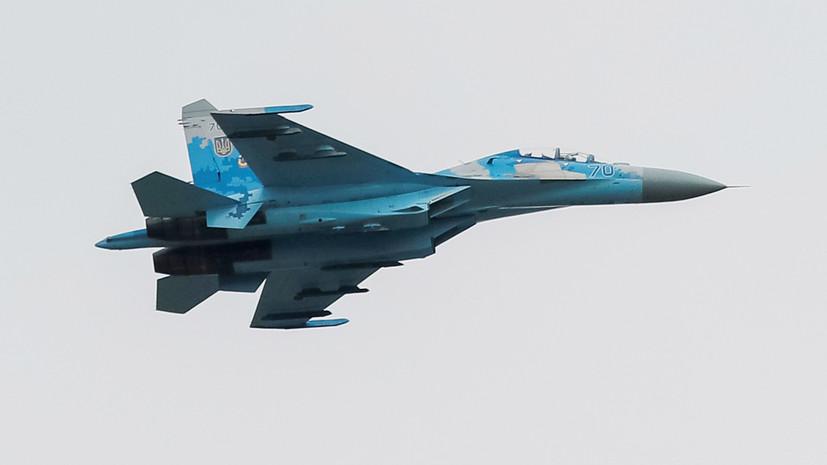 «При заходе на посадку»: что известно о крушении украинского Су-27 в Житомирской области