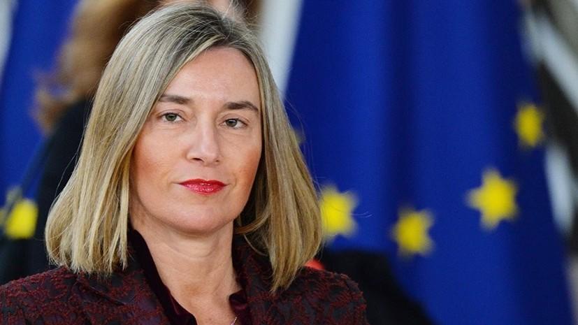 ЕС призвал Турцию отказаться от военной операции на северо-востоке Сирии
