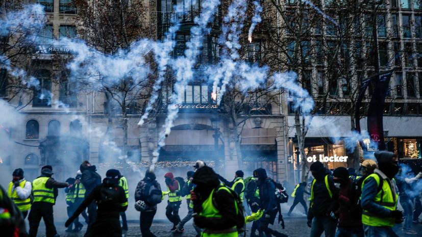 «Макрону придётся изменить своё поведение»: почему французы продолжают выходить на акции «жёлтых жилетов»
