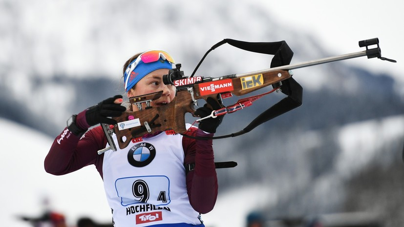 В шаге от медалей: россиянки заняли четвёртое в эстафете на этапе КМ по биатлону в Хохфильцене