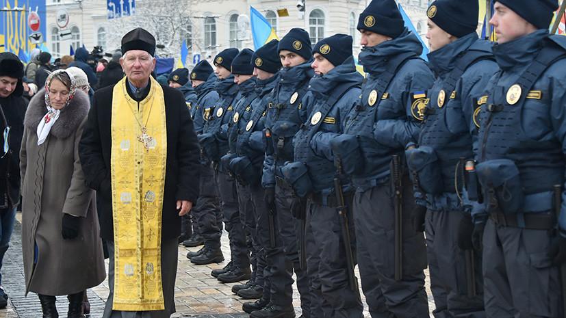 «Объединительный собор не состоялся»: в России не признают созданную на Украине «новую церковь»